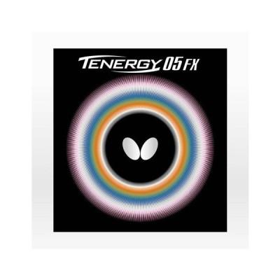バタフライ(Butterfly) 卓球ラバー テナジー 05FX 黒 裏ソフト 05900 (メンズ、レディース、キッズ)