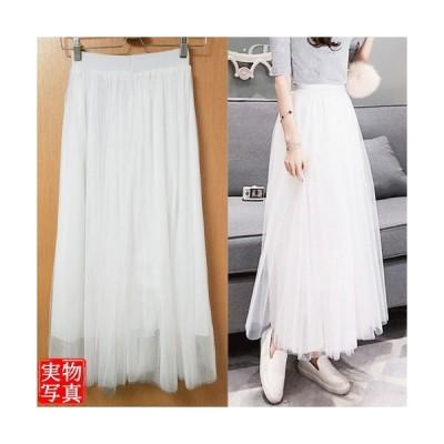 白98 3層チュールチュチュ スカート ロング丈 ボリューム チュールスカート