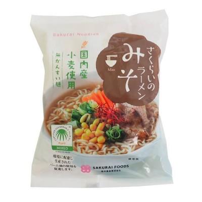 オープン記念ポイント5倍 桜井食品 さくらいのラーメン みそ 1食入