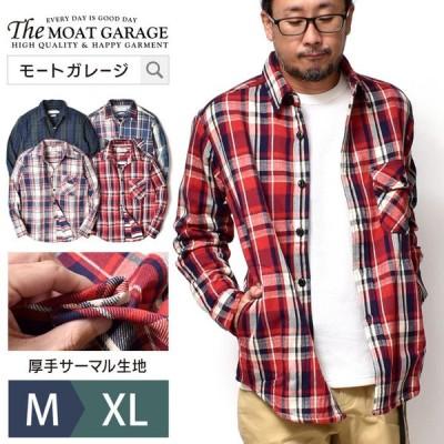 シャツジャケット メンズ ネルシャツ チェックシャツ 厚手 大きいサイズ