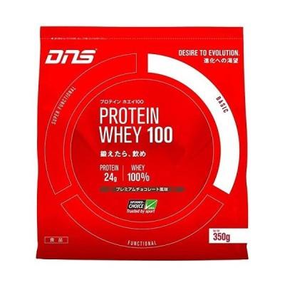 DNS ホエイプロテイン ホエイ100 プレミアムチョコレート風味 350g (約10回分) 水で飲める プロテイン WPC ホエイたんぱく質 筋トレ