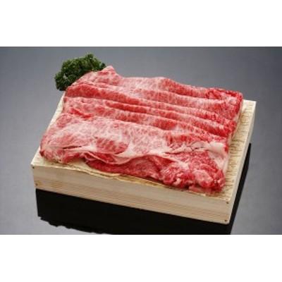 牛肉 すき焼き 但馬牛 肩ロースすき焼き550g ギフト セット 詰め合わせ 贈り物 贈答 産直 内祝い 御祝 お祝い お礼 返礼品 贈り物 御礼