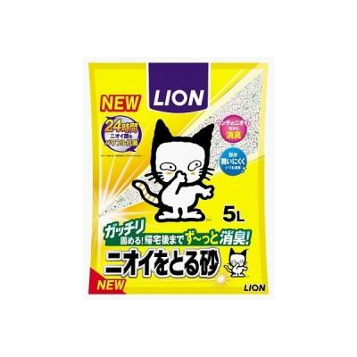 ライオン商事 ペットキレイ ニオイをとる砂 5L 1ケース4個セット