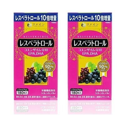 ファイン レスベラトロール EPA DHA コエンザイムQ10 ビタミンB1 配合 国内生産 30日分 (1日6粒/180粒入)×2個セット