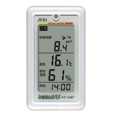 くらし環境温度計 みはりん坊ダブル AD-5687@A&D