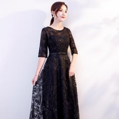 パーティードレス イブニングドレス 大きいサイズ 黒 ロング丈 五分袖 結婚式 二次会 お呼ばれ エレガント レース ラウンドネック ウエス