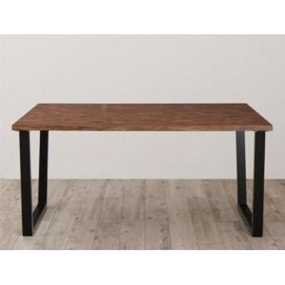 古木風×スチール脚ナチュラルモダンデザインダイニング ダイニングテーブル W150