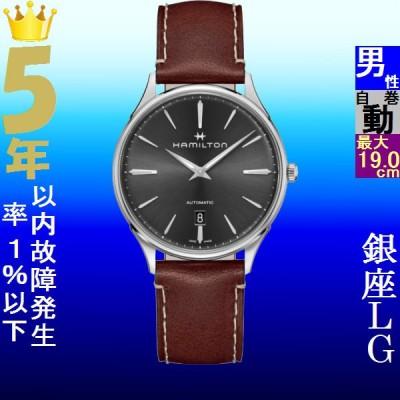 腕時計 メンズ ハミルトン(HAMILTON) ジャズマスター シンライン オートマチック 日付表示 革ベルト シルバー/ダークグレー/ブラウン色 161938525881