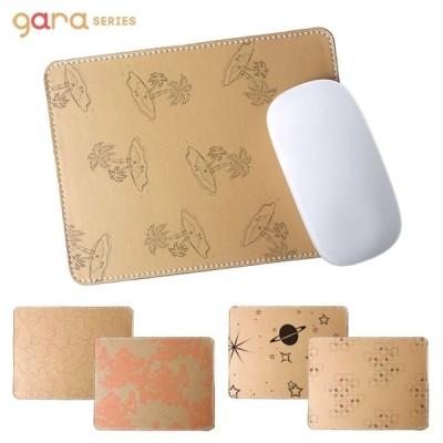 マウスパッド 革 合成皮革 おしゃれ かわいい 可愛い フェイクレザー PCアクセサリー 雑貨 ナチュラル かわいい