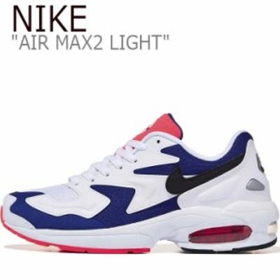 ナイキ エアマックス スニーカー NIKE AIR MAX2 LIGHT エア マックス2 ライト WHITE AO1741-104 FLNK9A2M27 シューズ