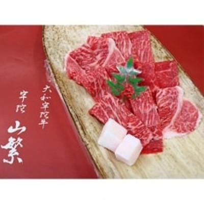 【宇陀市名産品】宇陀牛(黒毛和牛) 特選焼肉 約1600g