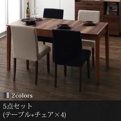天然木ウォールナット材 伸縮式ダイニングセット Bolta ボルタ/5点セット(テーブル+チェア×4)
