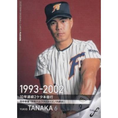 BBM ベースボールカード 22 田中幸雄 (日) (レギュラーカード/記録の殿堂) FUSION 2020