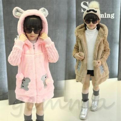 子供服 女の子 エコファーコート 長袖 無地 フード付き キッズ ジャケット クマの耳 コート ボンボン秋冬 ふわふわ アウター モコモコ子供コート