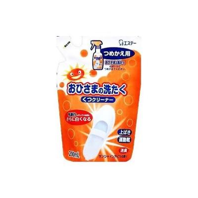 おひさまの洗たくくつクリーナー詰替【J】