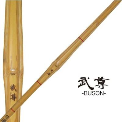 特上普及型 竹のみ 武尊 竹刀 剣道 サイズ 3.0〜3.8 小学生 中学生 高校生 男子 女子