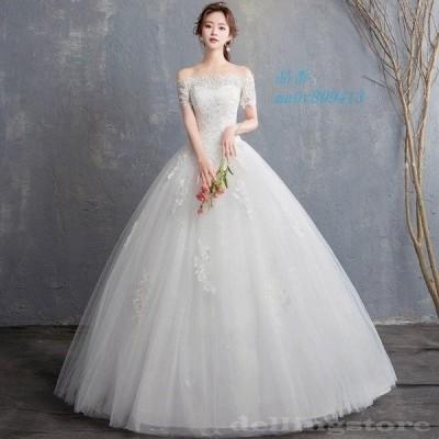 ボートネック 体型カバー 披露宴 Aライン ホワイトドレス 袖あり 花嫁 オフショルダー 結婚式ドレス 着痩せ 白 ウェディングドレス 二次会