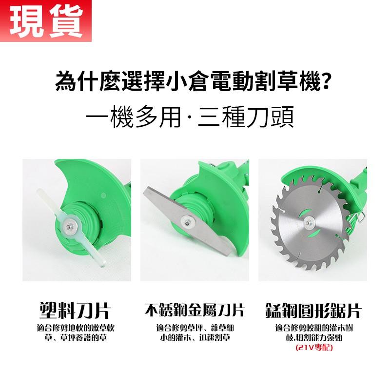 割草機配件 割草機專用刀片 塑料刀片 不鏽鋼金屬刀片 21.36.48.V專用圓形鋸片三款可選 【現貨/免運】