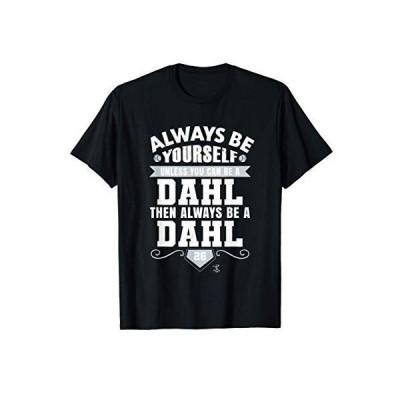 デイビッド・ダールは常に自分自身のゲームデーである Tシャツ