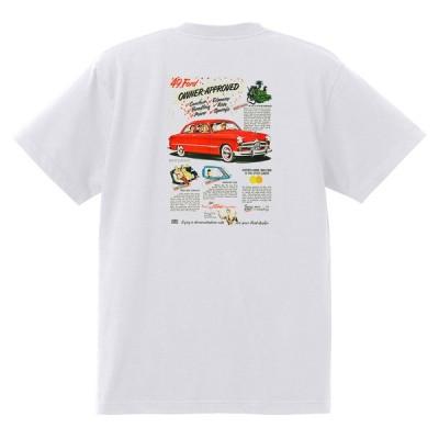 アドバタイジング フォード Tシャツ 白 1068 黒地へ変更可 1949 ビクトリア クレストライナー シューボックス f1 ホットロッド ロカビリー