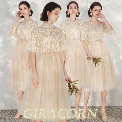 ブライズメイドドレス シャンパン色 ミモレ丈 Vネック オフショルダー 結婚式ドレス 二次会 お呼ばれ パーティードレス 成人式ドレス