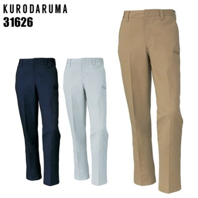 秋冬用作業ズボン スラックス メンズ クロダルマKURODARUMA 31626