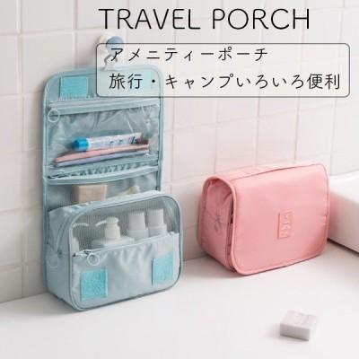 化粧 ポーチ 旅行 トラベル バッグ イン バッグ おしゃれ メイク ポイント 消化 送料 無料