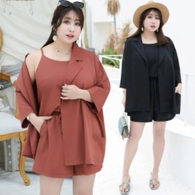 高品質 韓国ファッション 大きいサイズ レディース 3点セット コート ベスト パンツ 長袖 春夏秋 XL-4XL