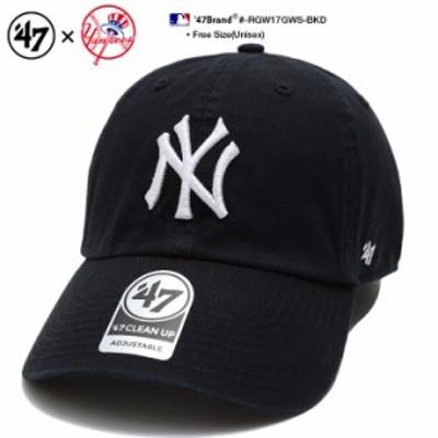 47 ローキャップ ボールキャップ 帽子 【B-RGW17GWS-BKD】 フォーティーセブンブランド 47BRAND ニューヨーク ヤンキース おしゃれ CAP M