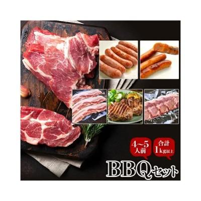 あぐー豚 アグー豚 高級 国産 焼肉 肉 BBQ バーベキュー セット4人〜5人前