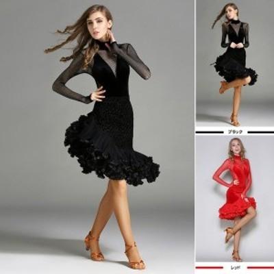アシンメトリー 上下セット 全2色 インターナショナルダンス 衣装 社交ダンス ラテンドレス ラテン 長袖 ダンス 衣装 ステージ衣装 dm589
