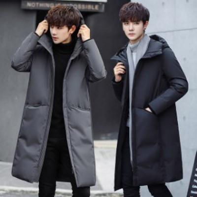 ダウンコート メンズ ロングコート ブラック グレー フード付き 厚手 暖かい コート アウター 冬 防寒 保温性 大きいサイズ コート 20代