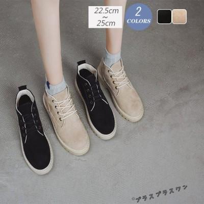 ショートブーツ レディース ゴム ラウンドトゥ 編み上げ フラットヒール 大きいサイズ 軽い 人気 女性靴 歩きやすい 痛くない 滑り止め ファッション