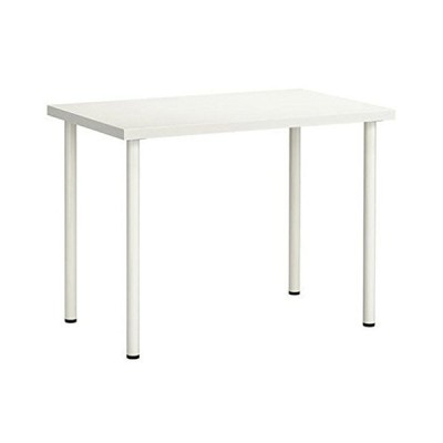 IKEA New Computer Desk Table Multi-use