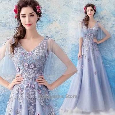 ライトパープルイブニングドレスVネックパーティードレス刺繍フラワー高級演奏会ドレス二次会お呼ばれ素敵キレイめ結婚式ドレス