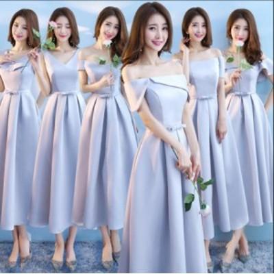 ブライズメイド ドレス 合唱衣装 パーティードレス ウエディングドレス 上品 大人 ミモレ丈ドレス aラインワンピース 結婚式 フォーマル
