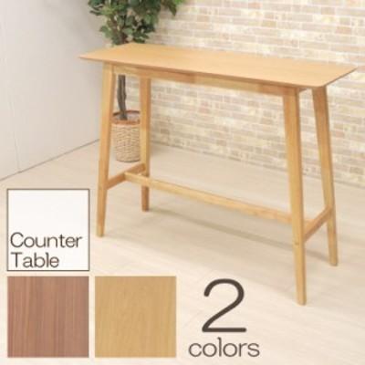 ハイテーブル 幅120cm 高さ92cm pani120hi-339 ウォールナット色 ナチュラルオーク色 木製 カウンター アウトレット 2s-1k-251 m85hg