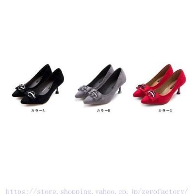 パンプス走れるパンプスバレエカジュアルバレエパンプスローヒールリボンあるきやすいおしゃれ靴