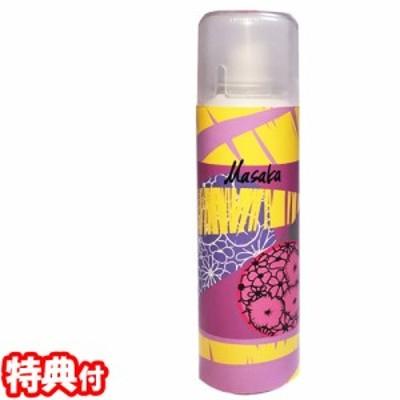 MASAKA マサカ ビューティキープミスト 80g 仕上げ用化粧水 日本製 メイク 長持ち 化粧 マスク 汚れ対策 化粧崩れ対策
