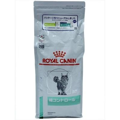 ロイヤルカナン 療法食 糖コントロール 猫用 ドライ 2kg