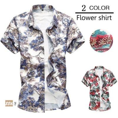 カジュアルシャツ 半袖シャツ アロハシャツ メンズ シャツ 花柄シャツ 爽やか ビッグサイズ メンズシャツ 夏 花柄