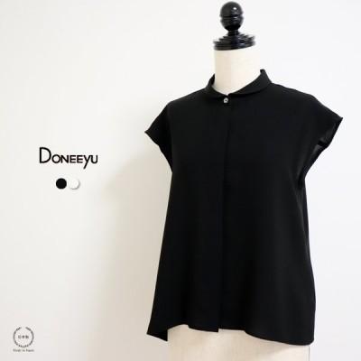 ドニーユ さらりと涼しいふんわりシルエット 小さめ衿がかわいいフレンチスリーブブラウス (u2872)