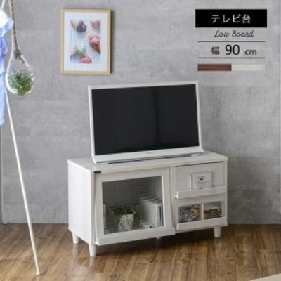 テレビ台 ローボード 90 安い 収納 北欧 32型 32インチ ロータイプ 32インチ対応 おしゃれ 幅90 ガラス 奥行40 白 TV台 TVボード