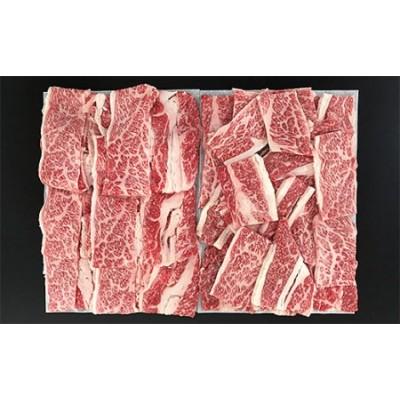 FY19-487 山形市で育った黒毛和牛カルビすき焼、焼肉セット(2種)750g