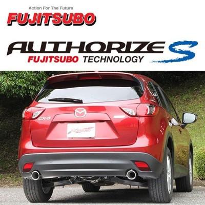 FUJITSUBO フジツボ マフラー オーソライズS CX-5 LDA-KE2FW H24.2〜H29.2 SH-VPTS 2.2 DT 2WD