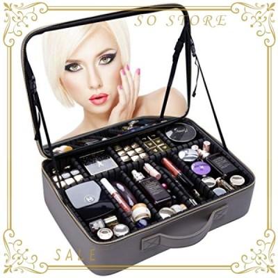 Rownyeon プロコスメボックス メイクボックス 化粧箱 ミラー 鏡付き 仕切り化粧品収納 メイク道具入れ 大容量 携