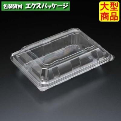 ユニコン L5 透明 800枚入 本体・蓋一体 5L50120 ケース販売 大型商品 取り寄せ品 スミ