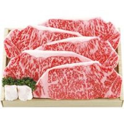 杉本食肉産業スギモト 【ギフト・簡易包装】 黒毛和牛サーロインステーキ 2296-029(直送品)