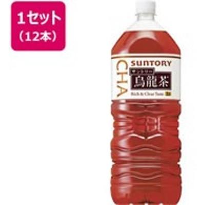 サントリー/烏龍茶 2L 12本