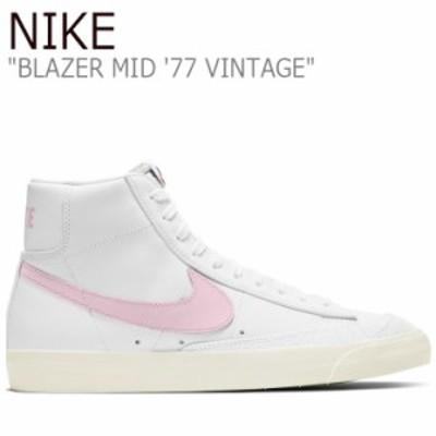 ナイキ スニーカー NIKE BLAZER MID 77 VINTAGE ブレーザー ミッド 77 ビンテージ WHITE ホワイト PINK ピンク BQ6806-108 シューズ